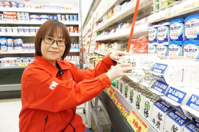 ダイレックス 広島商工センター店の画像・写真