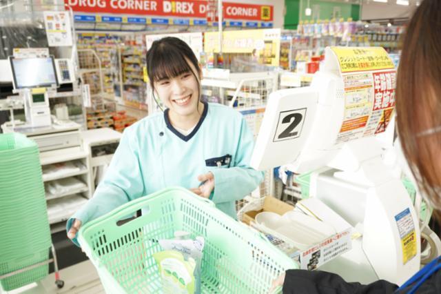 ダイレックス 吉村店の画像・写真