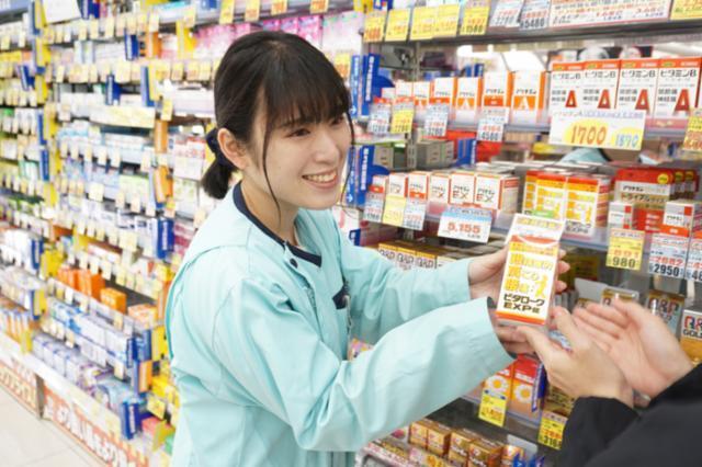 ダイレックス 神田店の画像・写真