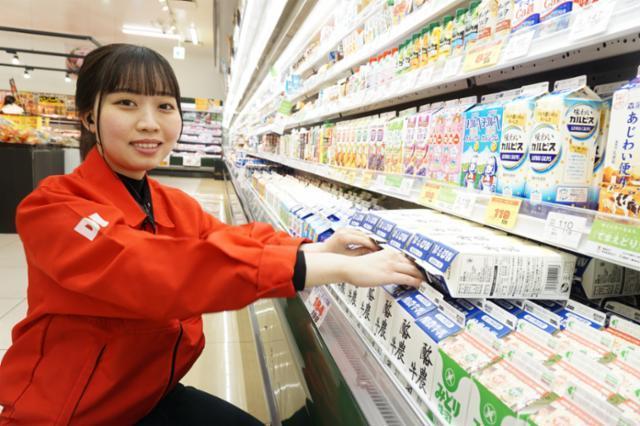 ダイレックス 平田店の画像・写真