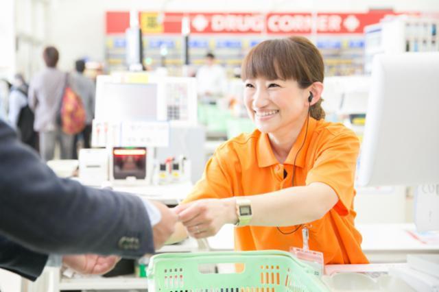 ダイレックス 田主丸店の画像・写真