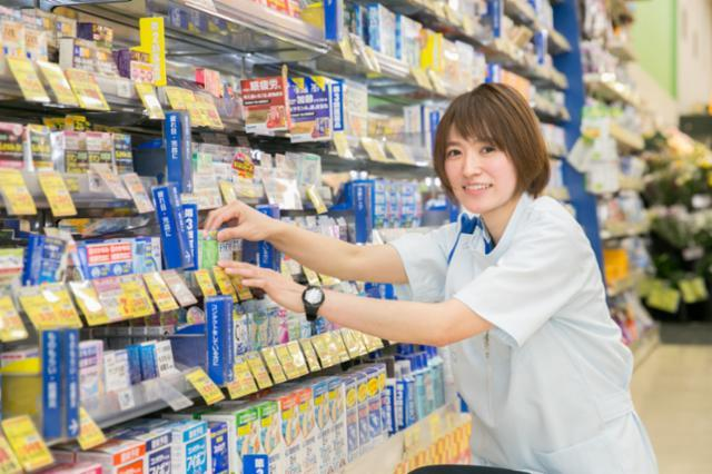 ダイレックス 小松店の画像・写真