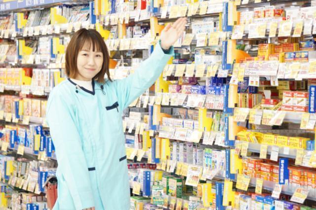 ダイレックス 篠栗店の画像・写真