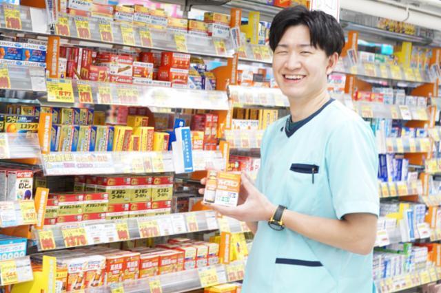 ダイレックス 姫路大津店の画像・写真