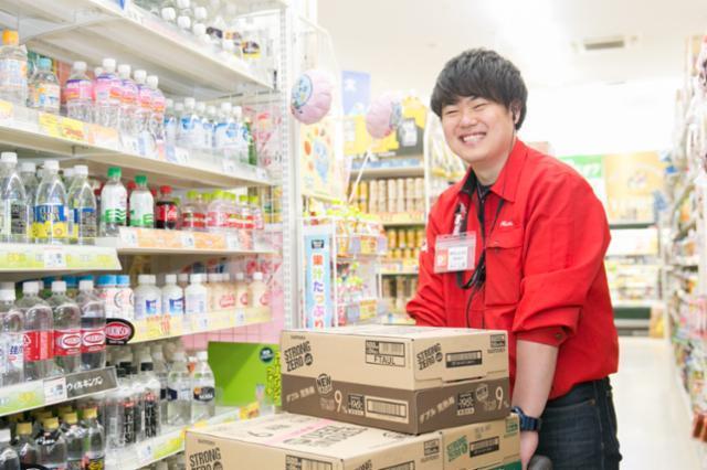 ダイレックス 豊浦店の画像・写真