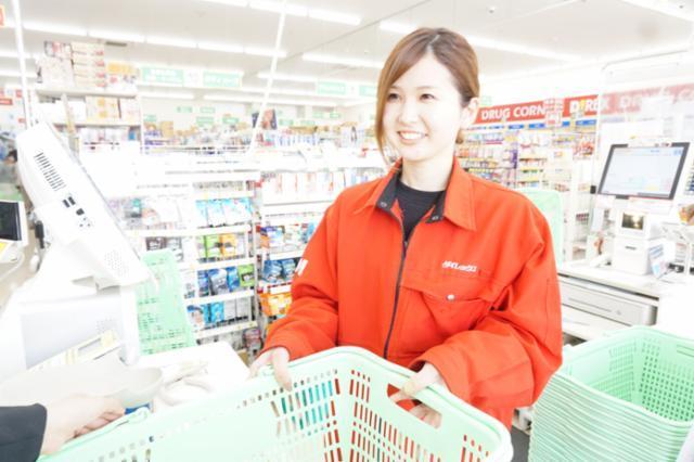 ダイレックス 東長崎店の画像・写真